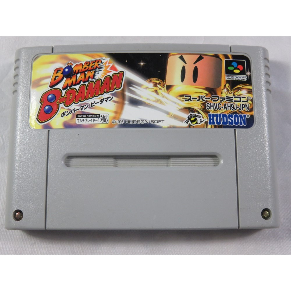 BOMBERMAN B-DAMAN SFC JPN LOOSE