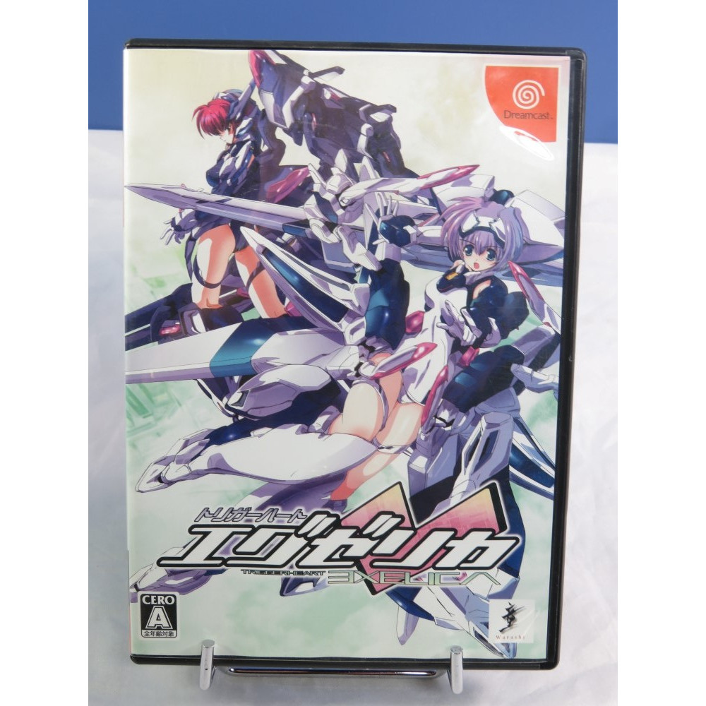 TRIGGER HEART EXELICA DREAMCAST NTSC-JPN OCCASION