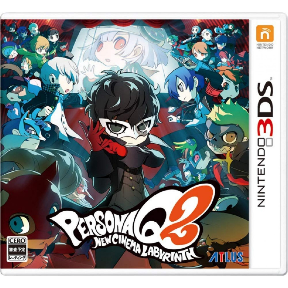 PERSONA Q2 NEW CINEMA LABYRINTH 3DS JAP OCCASION