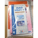 CONSOLE DREAMCAST SAKURA WARS LIMITED NTSC-JPN OCCASION