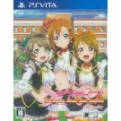 LOVE LIVE! SCHOOL IDOL PARADISE VOL.1 PRINTEMPS PSVITA JAP OCC