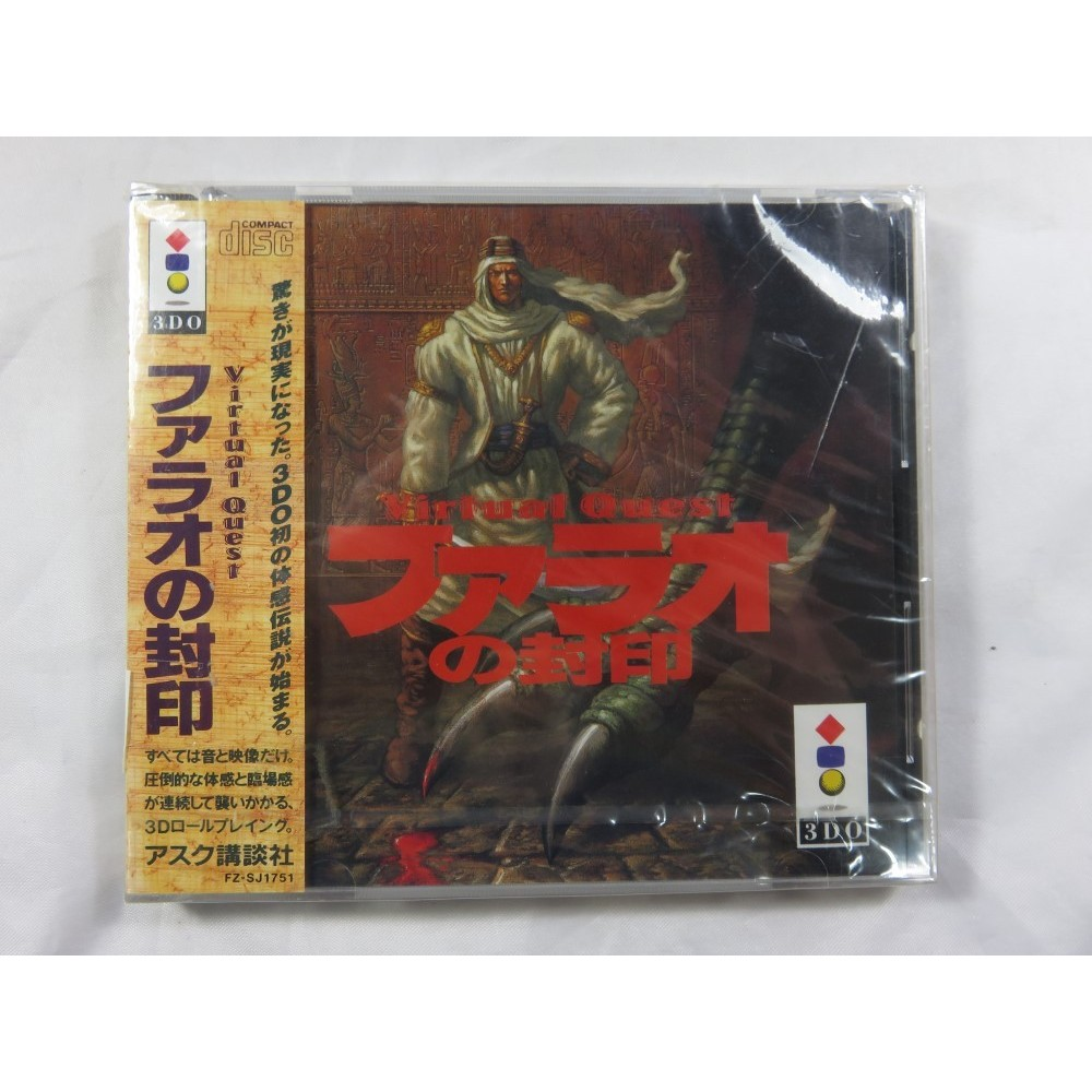 VIRTUAL QUEST: PHARAOH NO FUUIN 3DO NTSC-JPN NEW