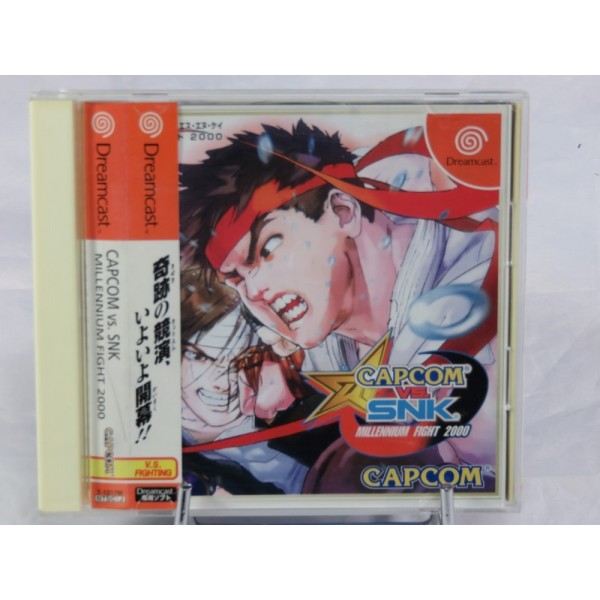 CAPCOM VS SNK MILLENNIUM FIGHT 2000 DREAMCAST NTSC-JPN OCCASION (AVEC SPIN)
