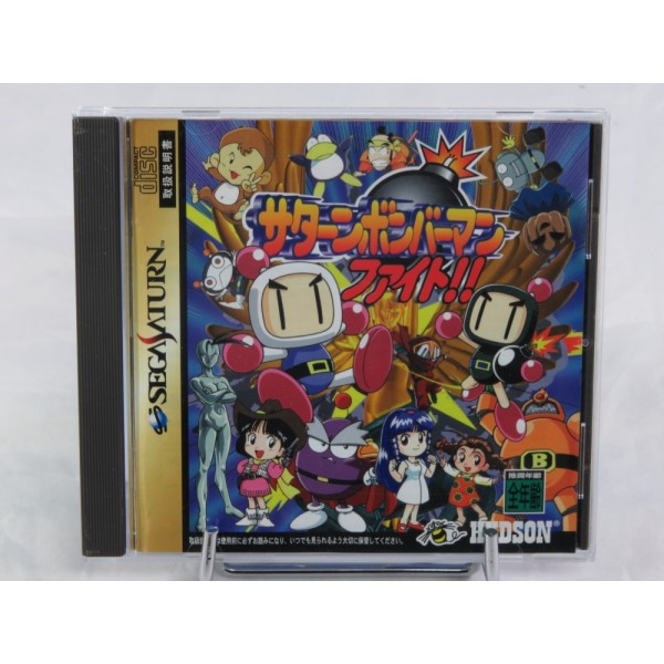 SATURN BOMBERMAN FIGHT SATURN NTSC-JPN OCCASION