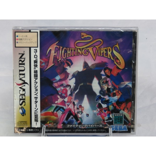 FIGHTING VIPERS SATURN NTSC-JPN NEW