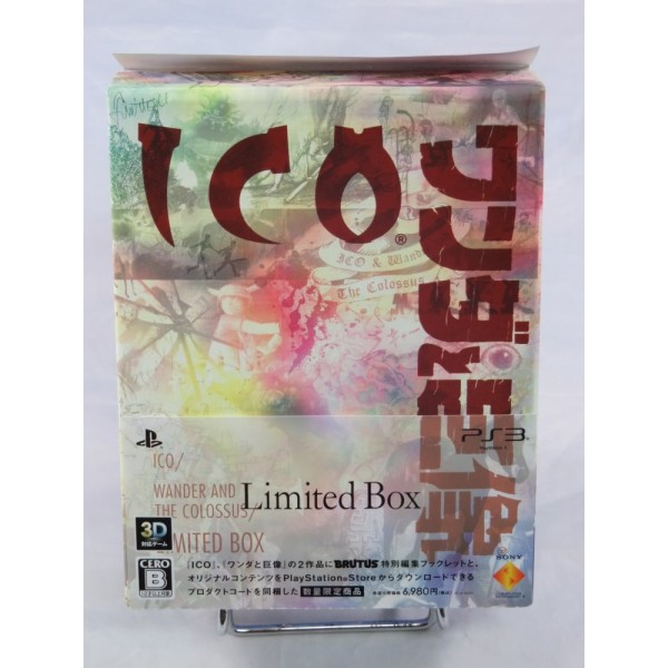 ICO/WANDER AND THE COLOSSUS LIMITED BOX PS3 JPN OCCASION