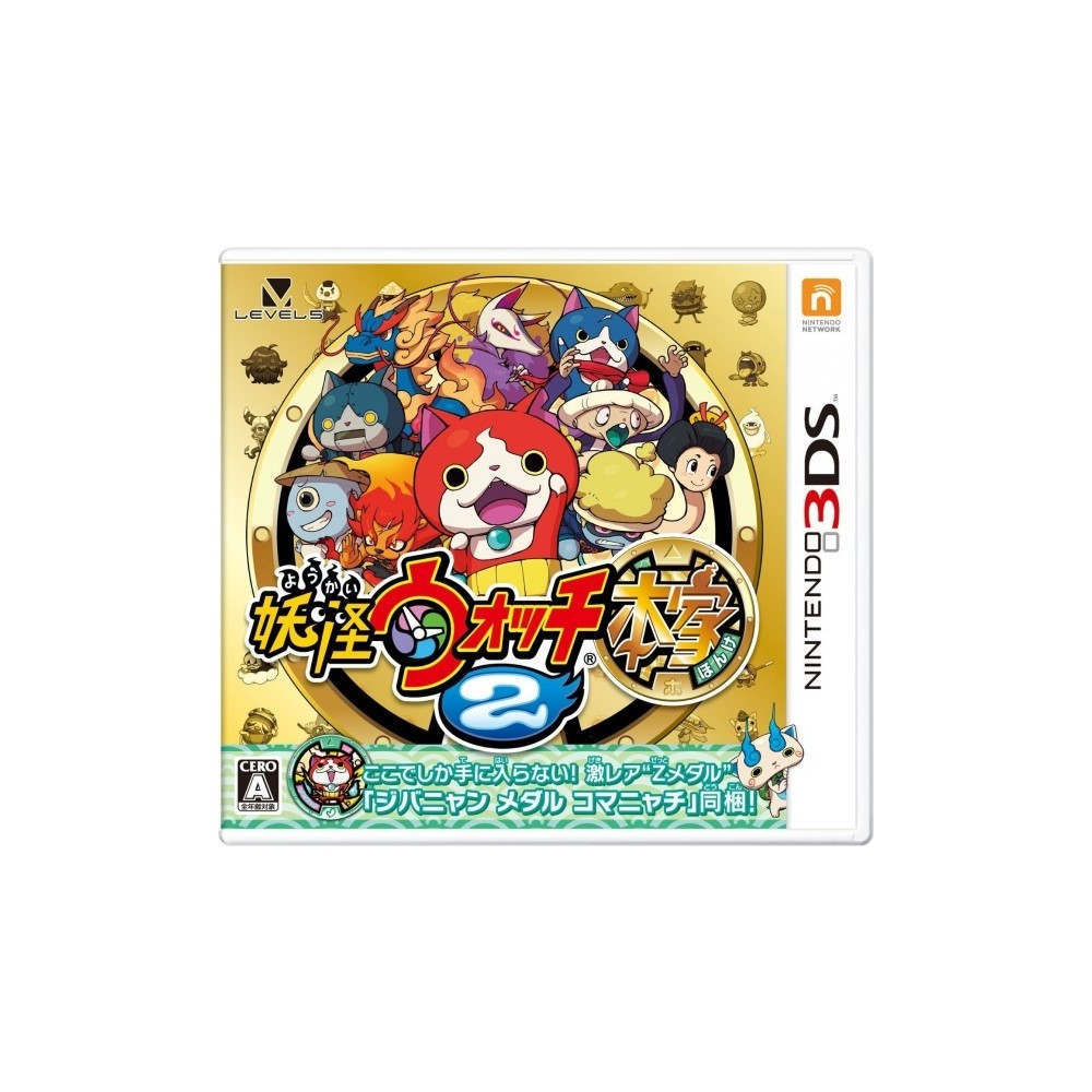YOUKAI WATCH 2 HONKE 3DS JPN OCCASION