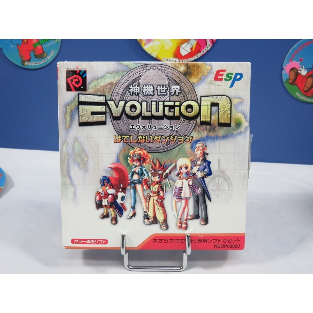 EVOLUTION ETERNAL DUNGEON NGPC JPN OCCASION