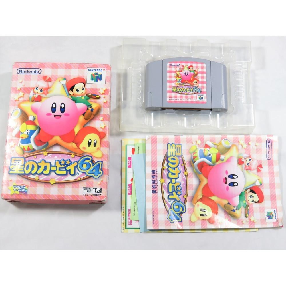 HOSHI NO KIRBY 64 N64 NTSC-JPN OCCASION