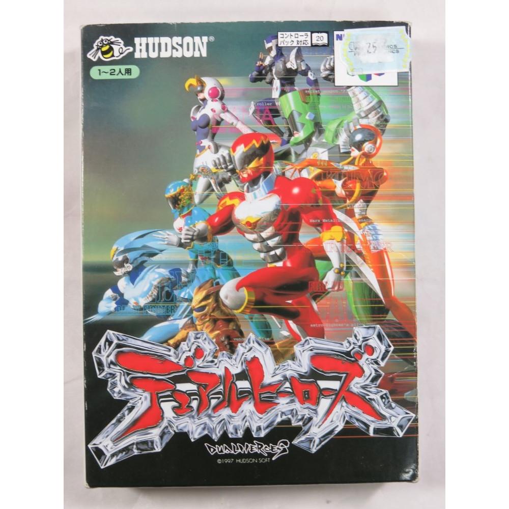 DUAL HEROES N64 NTSC JPN OCCASION (ETAT B)