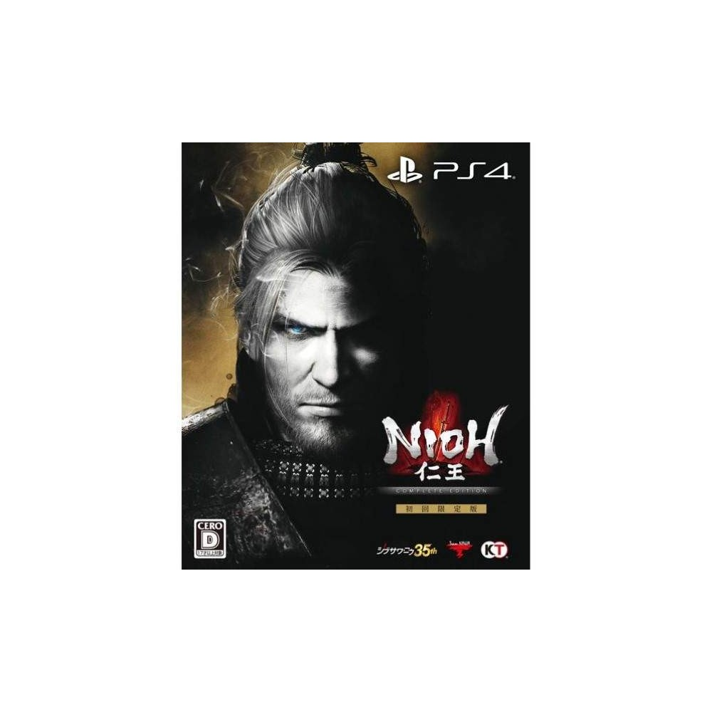 NIOH COMPLET EDITION PS4 JAP OCCASION