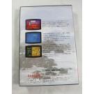 GO KICHIKUN X68000 JPN OCCASION