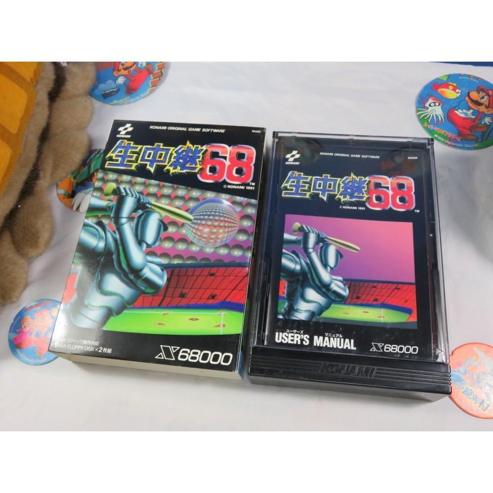 NAMA CHUKEI 68 SHARP X68000 JPN OCCASION