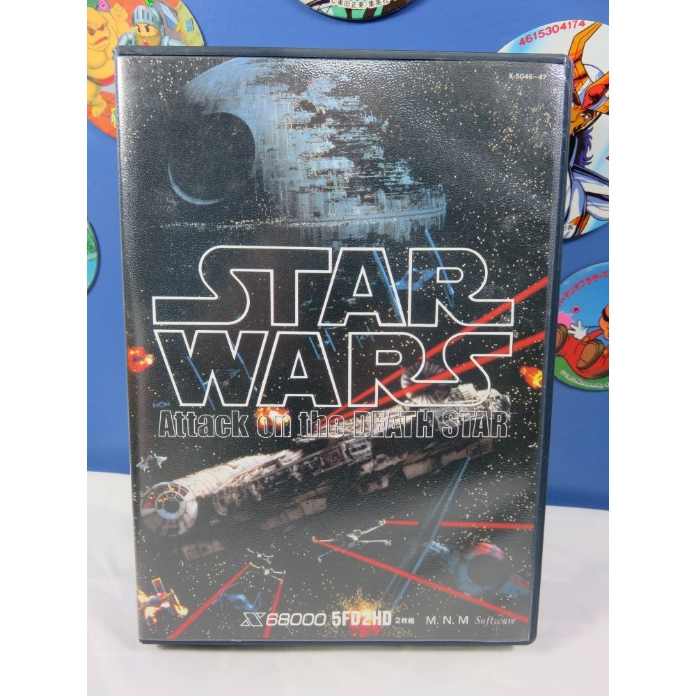 STAR WARS ATTACK ON THE DEATH STAR X68000 JPN OCCASION