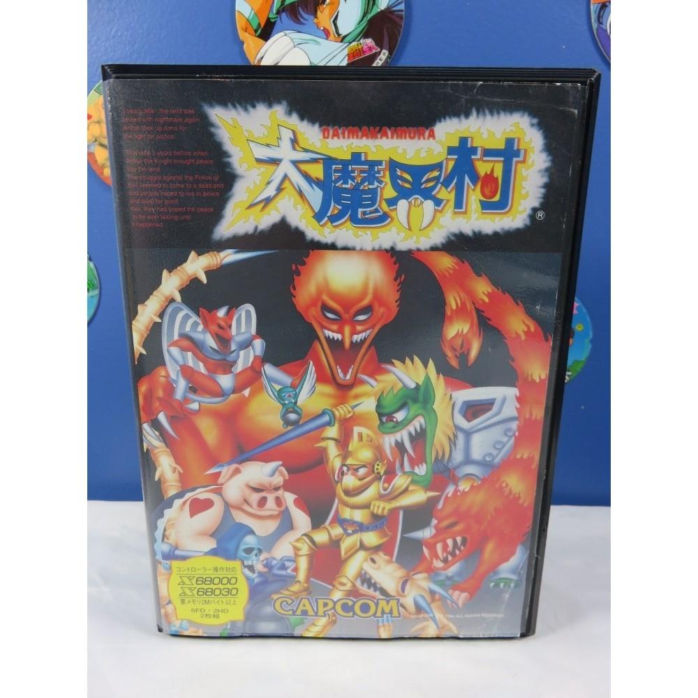 DAIMAKAIMURA X68000 JPN OCCASION