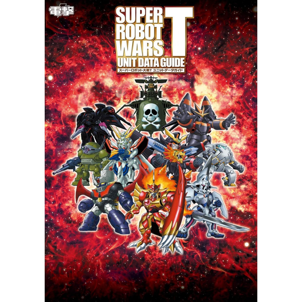 GUIDE SUPER ROBOT WARS T UNIT DATA JAP NEW