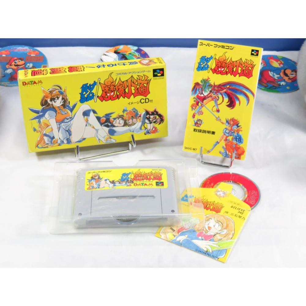 MAKERUNA MAKENDOH (+ MINI CD) SUPER FAMICOM NTSC-JPN OCCASION