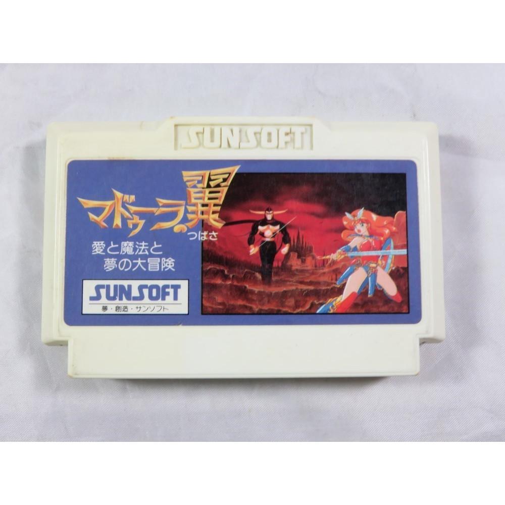 MADURA NO TSUBASA FAMICOM NTSC-JPN LOOSE
