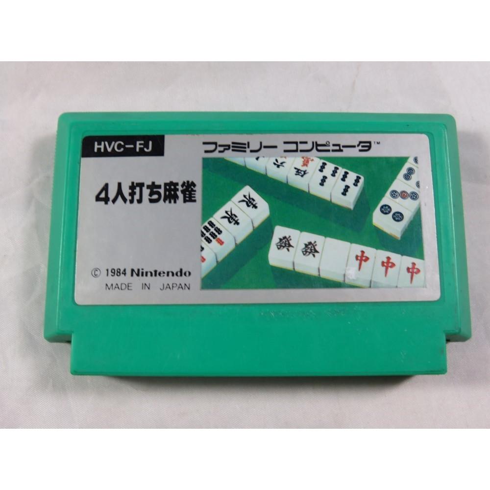 4 NIN UCHI MAH JONG FAMICOM NTSC-JPN LOOSE