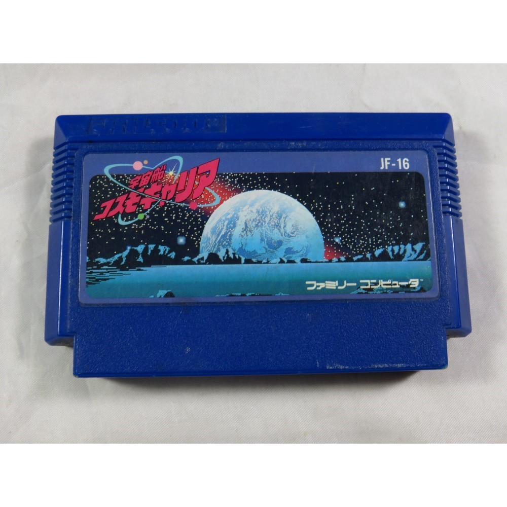 UCHUUSEN COSMO CARRIER FAMICOM NTSC-JPN LOOSE