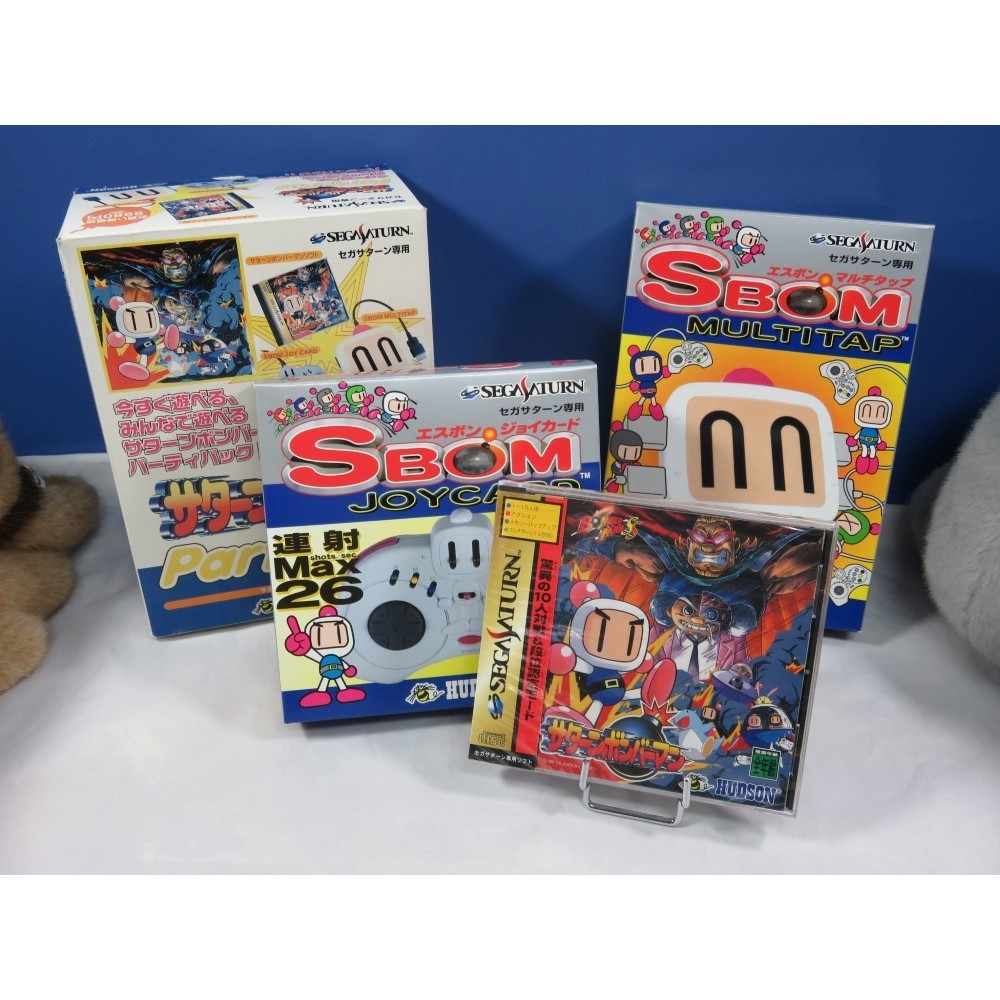 SATURN BOMBERMAN PARTY PACK JPN NEW