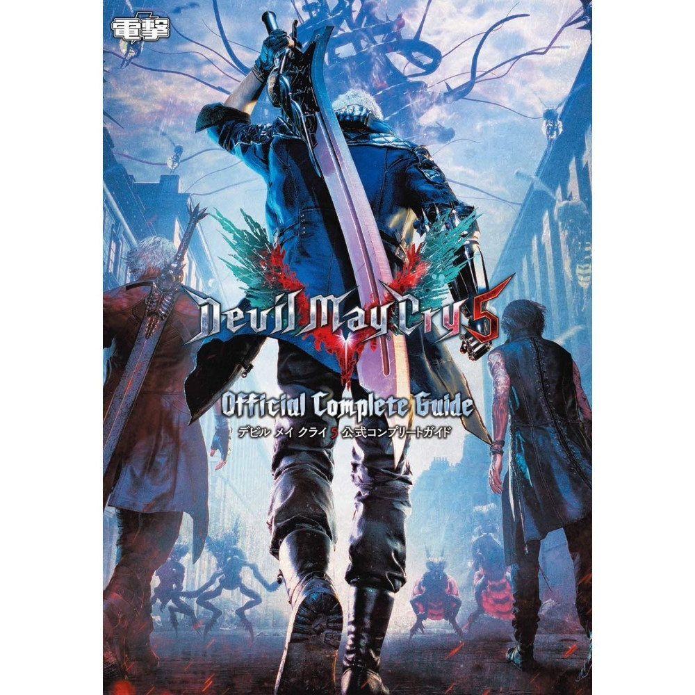 GUIDE DEVIL MAY CRY 5 OFFICIAL COMPLETE GUIDE JAP NEW