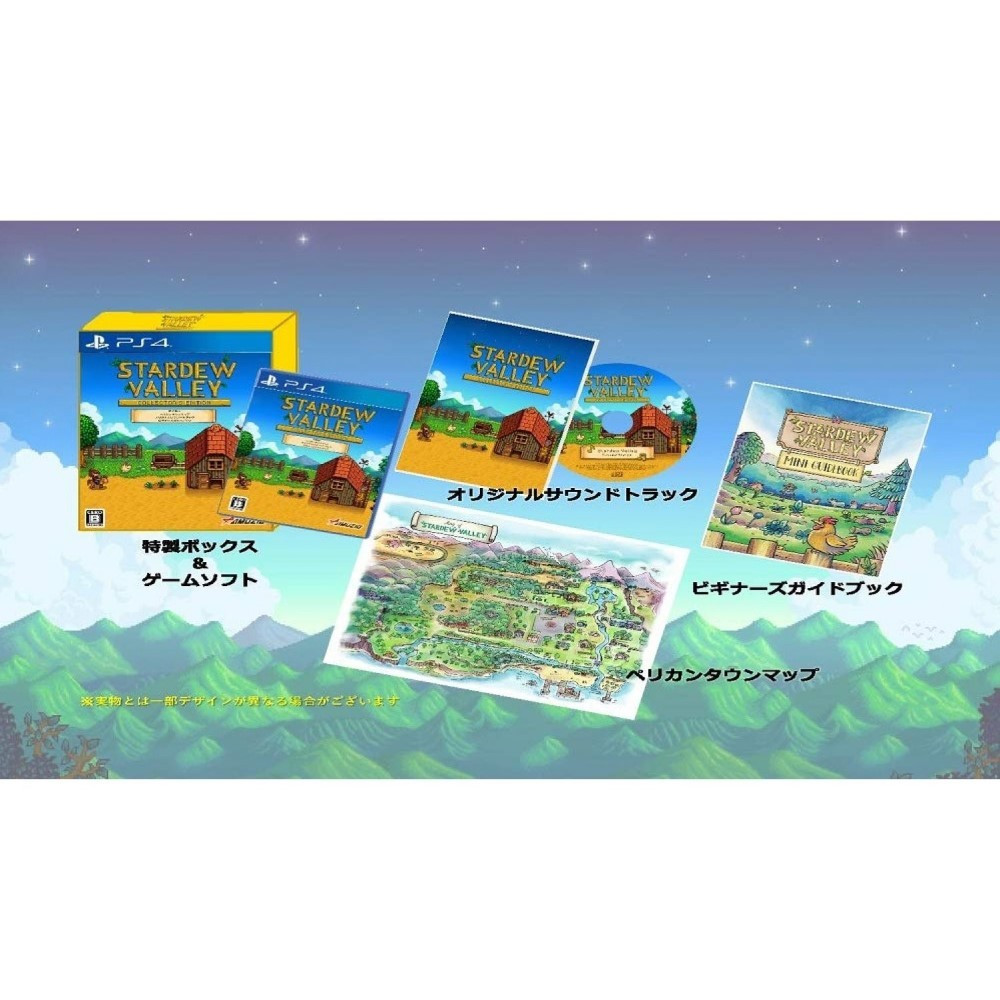 STARDEW VALLEY COLLECTOR'S EDITION SWITCH JAP NEW