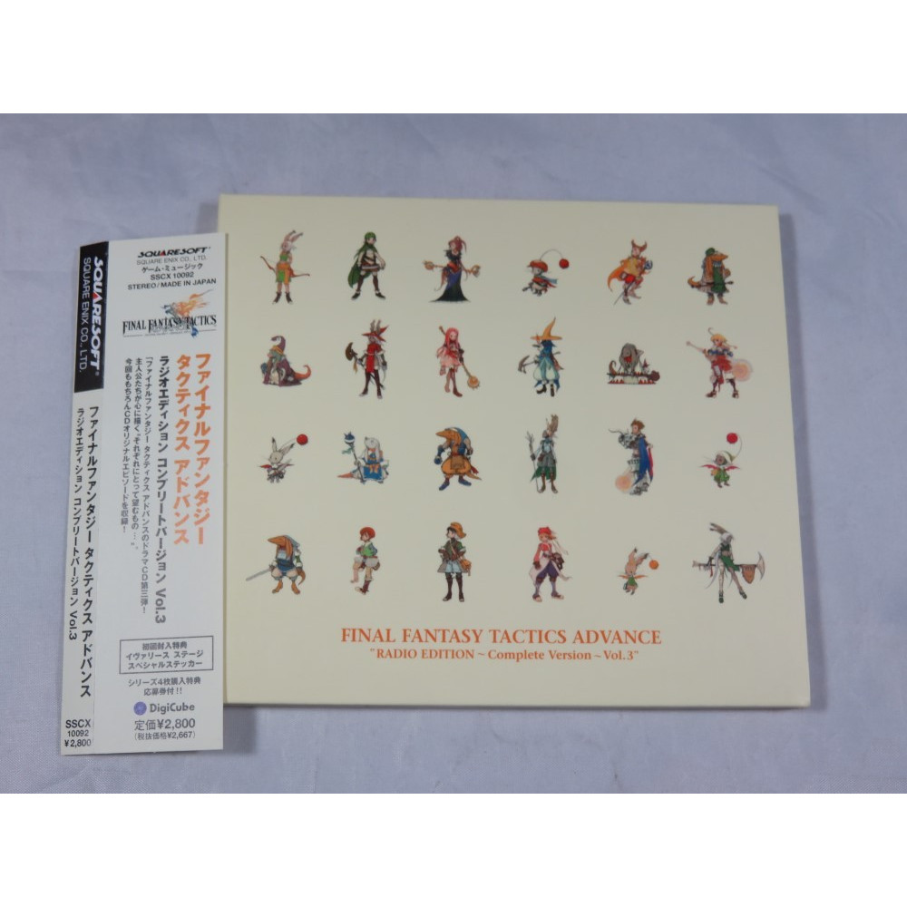 FINAL FANTASY TACTICS ADVANCE -RADIO EDITION- COMPLETE VERSION VOL.3 SOUNDTRACK JPN OCCASION