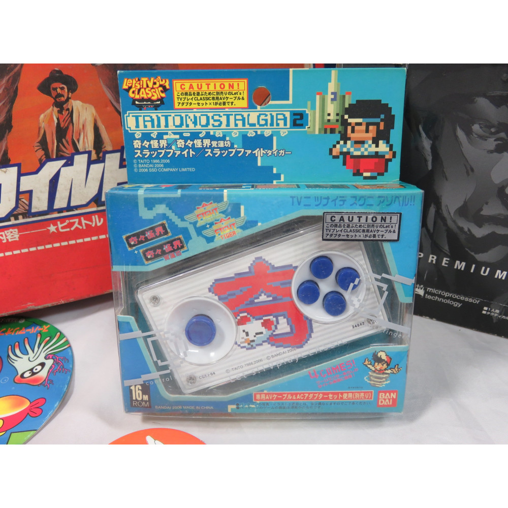 TAITO NOSTALGIA 2 KIKI KAIKAI - FIGHT TIGER LETS! TV PLAY CLASSIC NEW