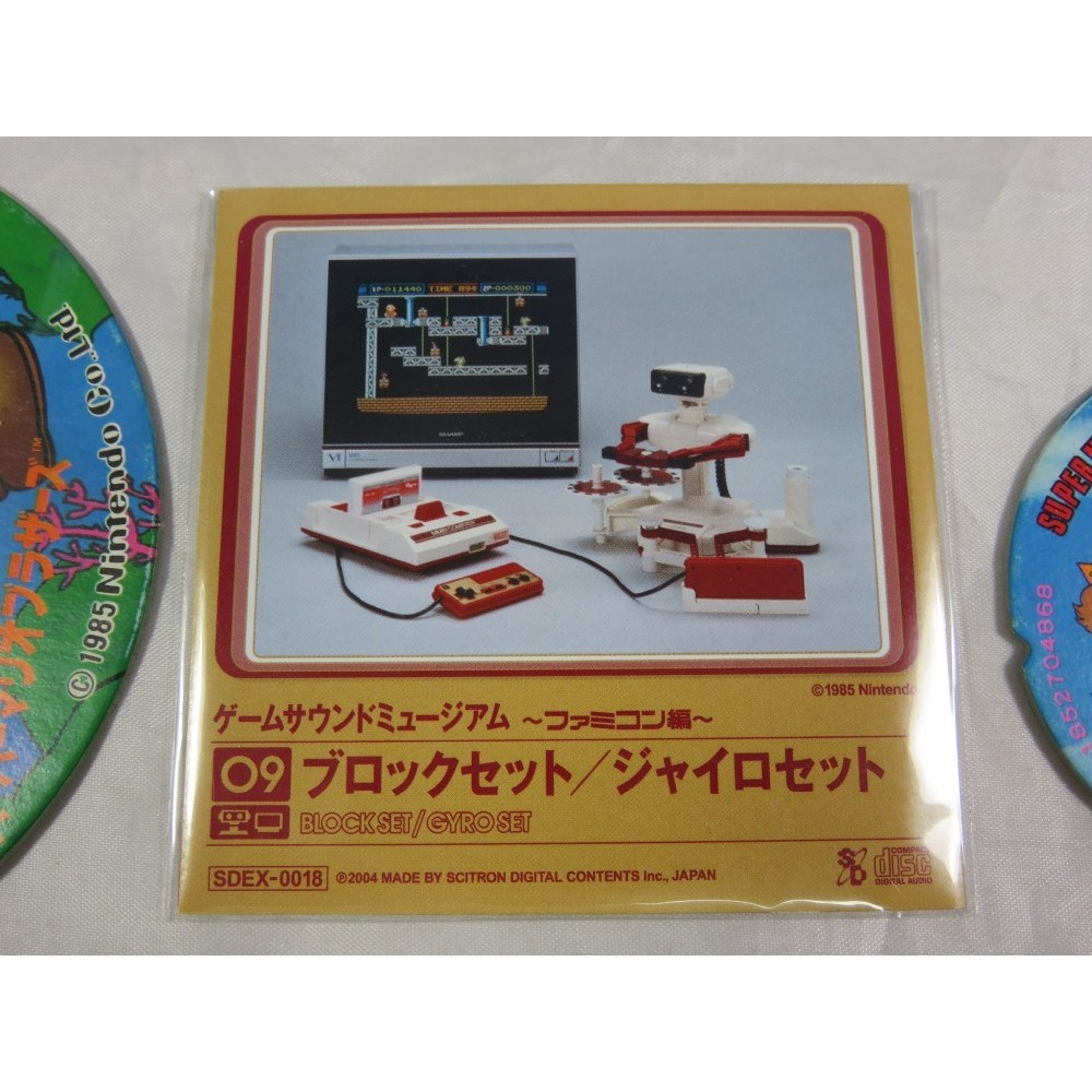 BLOCK SET-GYRO SET GAME SOUND MUSEUM FAMICOM EDITION (09) MINI CD JPN