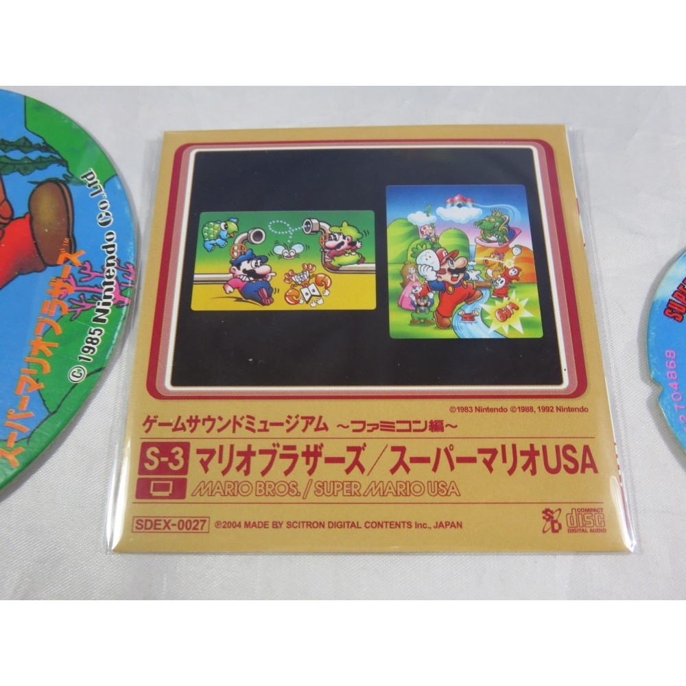 MARIO BROTHERS - SUPER MARIO USA GAME SOUND MUSEUM FAMICOM EDITION (S-3) MINI CD JPN