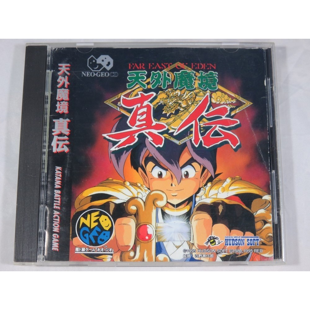 FAR EAST OF EDEN KABUKI CLASH TENGAI MAKYO SHINDEN NEO GEO CD JPN OCCASION (ETAT B)