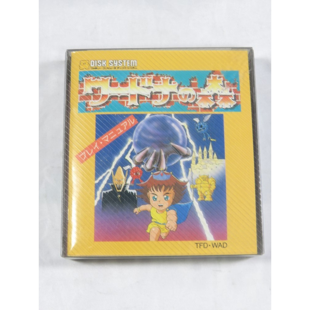 WARDNER NO MORI DISK SYSTEM NTSC-JPN NEW