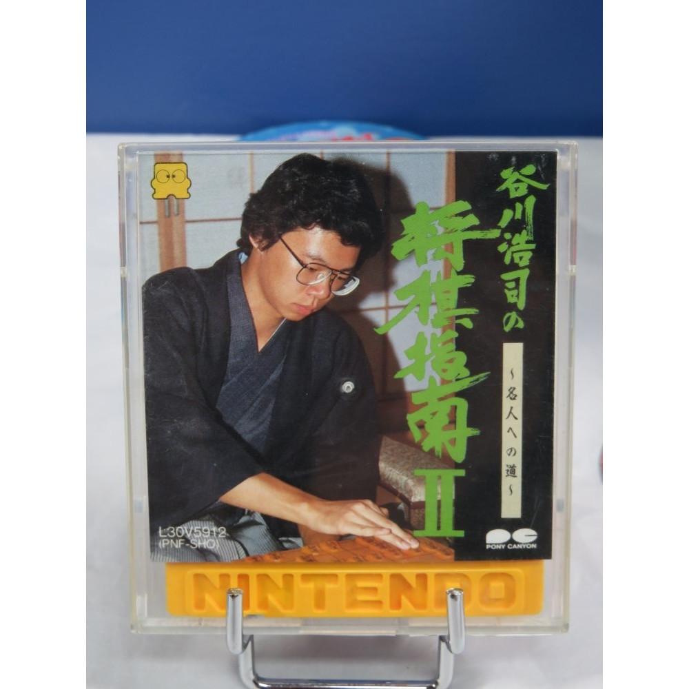 TANIGAWA KOUJI NO SHOUGI SHINON II : MEIJIN HE NO MICHI FAMICOM DISK SYSTEM NTSC-JPN OCCASION (SANS NOTICE)