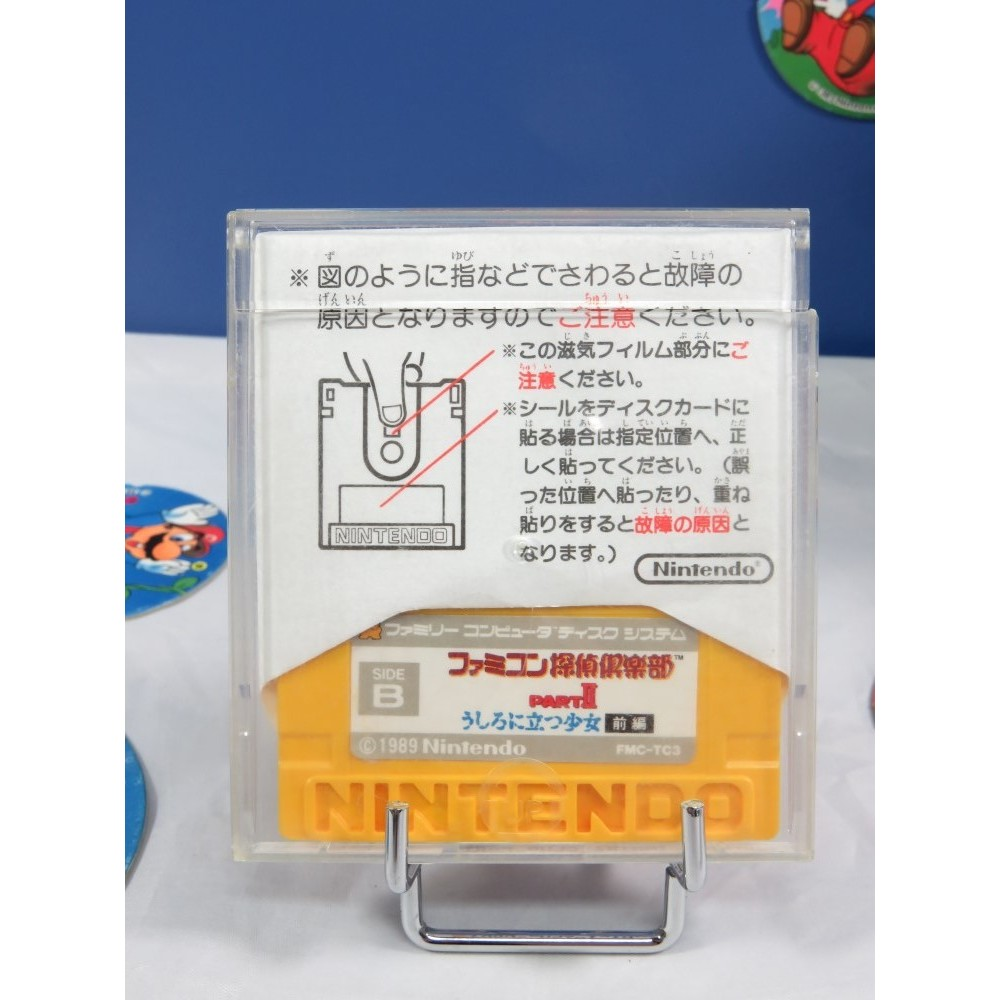 FAMICOM TANTEI CLUB PART II USHIRO NI TATSU SHOUJO : ZENPEN FAMICOM DISK SYSTEM NTSC-JPN OCCASION (SANS NOTICE - SANS JAQUETTE))