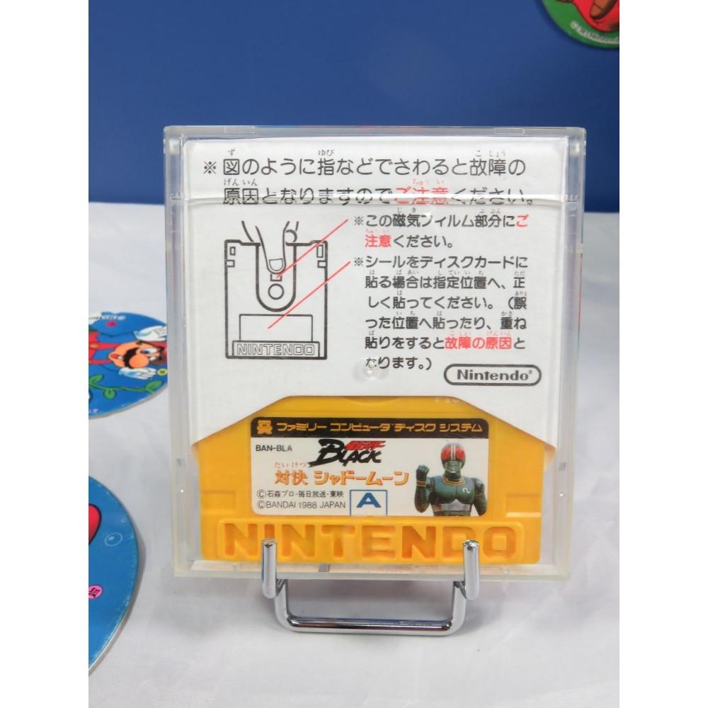 KAMEN RIDER BLACK : TAIKETSU SHADOW MOON FAMICOM DISK SYSTEM NTSC-JPN OCCASION (SANS JAQUETTE - SANS NOTICE)