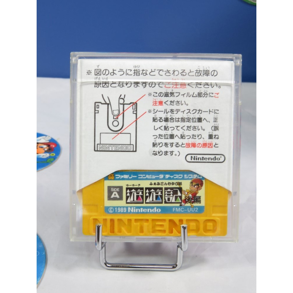 FAMICOM MUKASHI BANASHI: YUUYUUKI - KOUHEN DISK SYSTEM NTSC-JPN OCCASION (SANS JAQUETTE - SANS NOTICE)