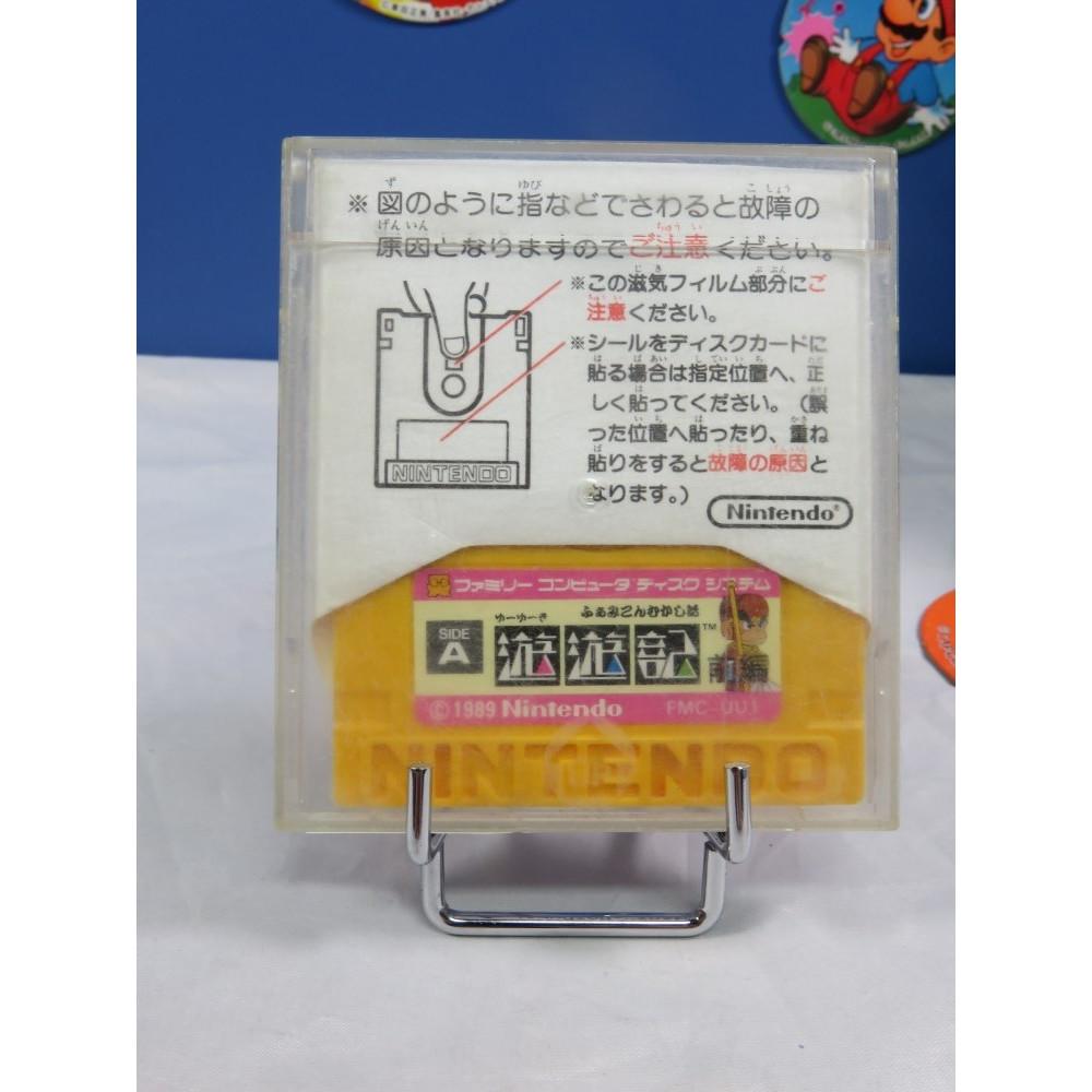 MUKASHI BANASHI YUUYUUKI - ZENPEN FAMICOM DISK SYSTEM NTSC-JPN OCCASION (SANS JAQUETTE - SANS NOTICE)
