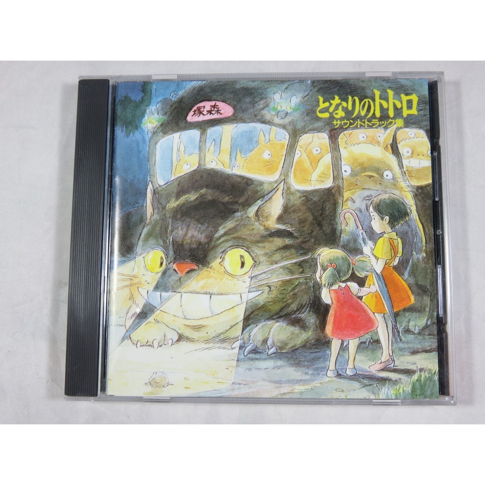 OST TONARI NO TOTORO SOUNDTRACK COLLECTION JPN OCCASION
