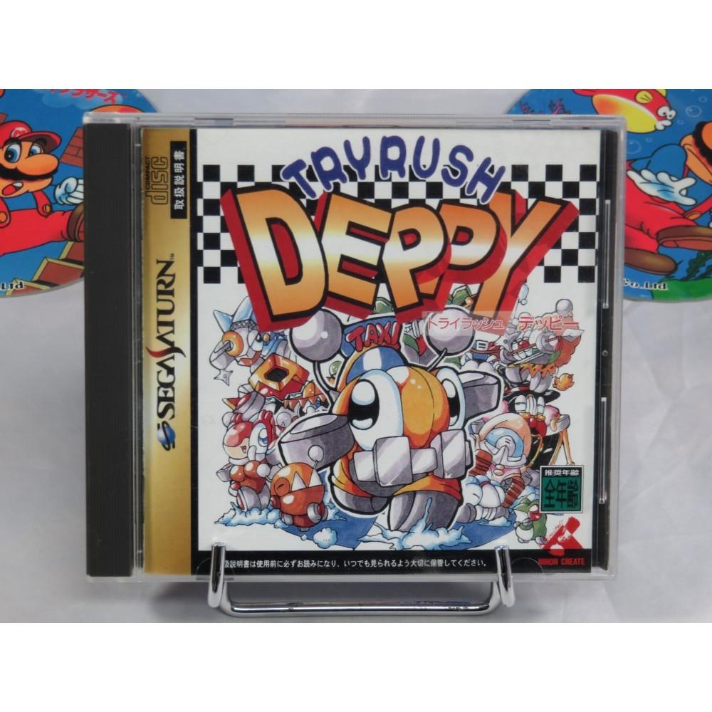 TRY RUSH DEPPY SATURN NTSC-JPN OCCASION