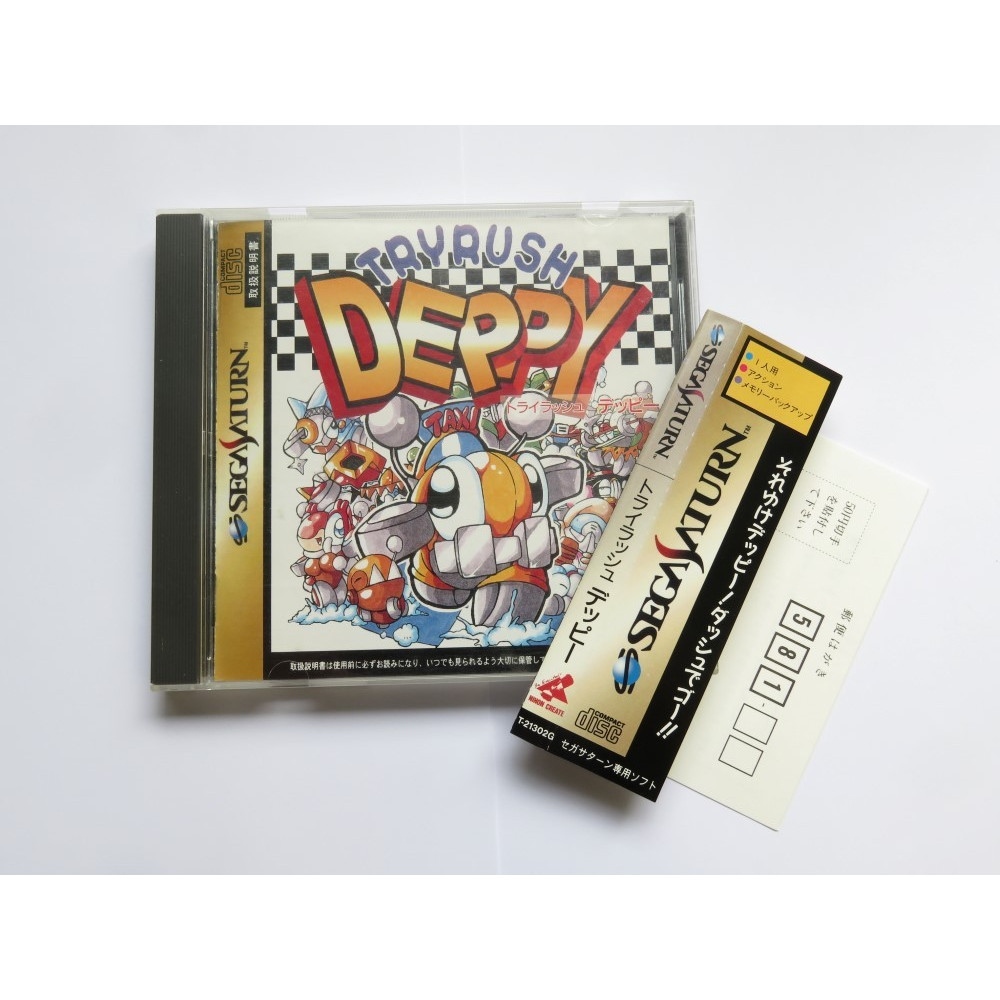 TRY RUSH DEPPY SATURN NTSC-JPN OCCASION