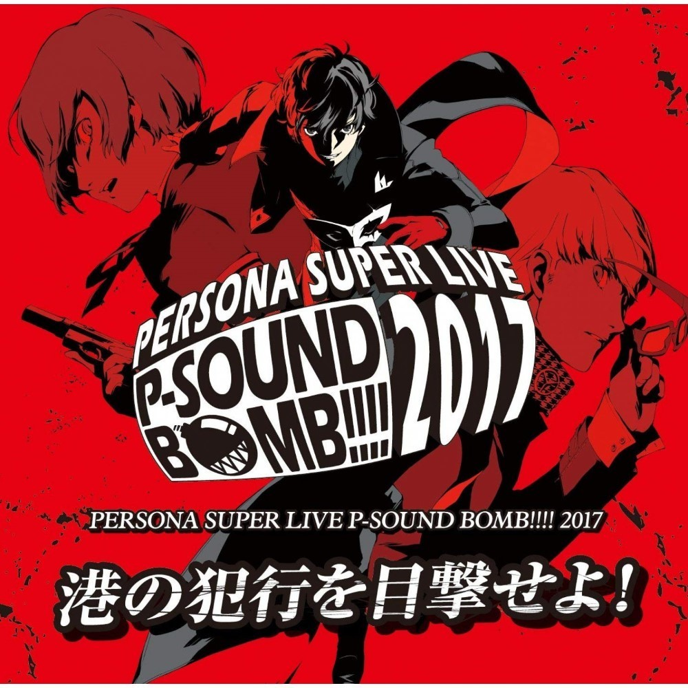PERSONA SUPER LIVE P-SOUND BOMB!!!! 2017 WITNESS THE HARBOR S CRIME! JAP NEW