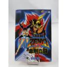 KISHIN DOUJI ZENKI FX: VAJURA FIGHT PC-FX NTSC-JPN OCCASION