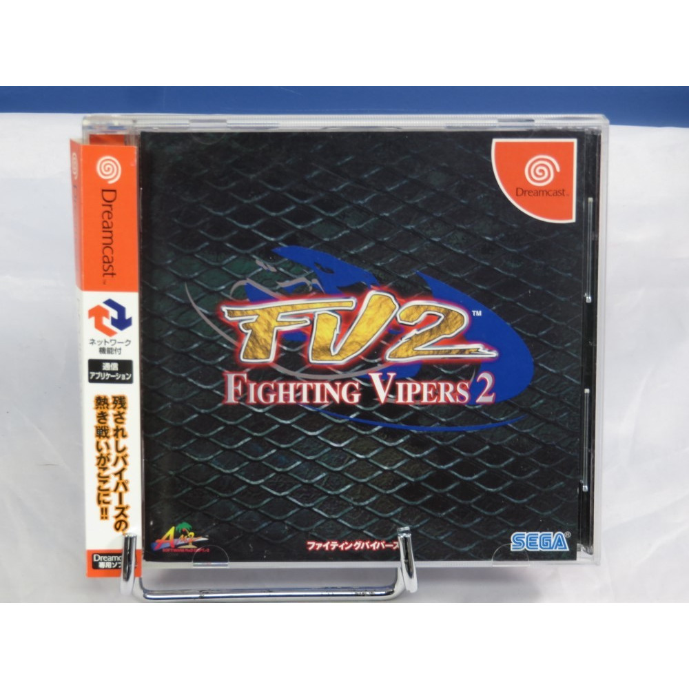 FIGHTING VIPERS 2 DREAMCAST NTSC-JPN OCCASION (ETAT B)