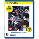 MOBILE SUIT GUNDAM SEED BATTLE DESTINY BEST PSVITA JAP