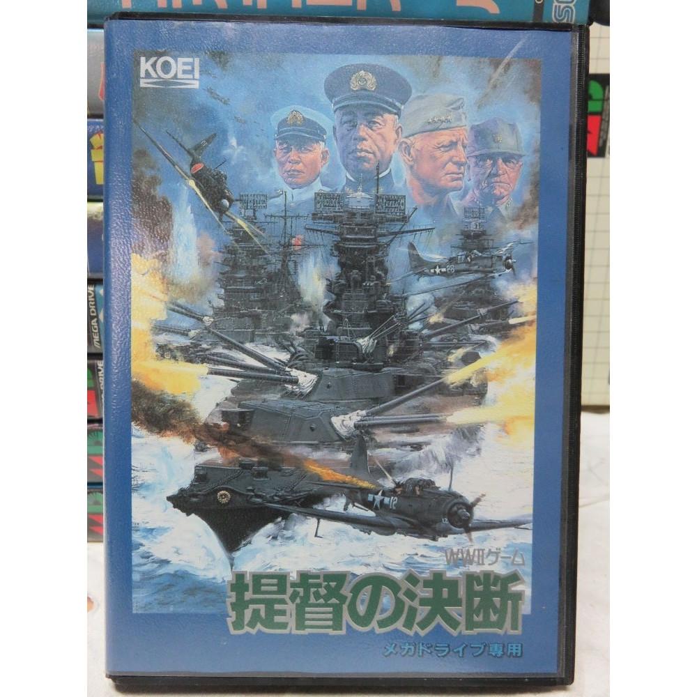 TEITOKU NO KETSUDAN MEGADRIVE NTSC-JPN OCCASION