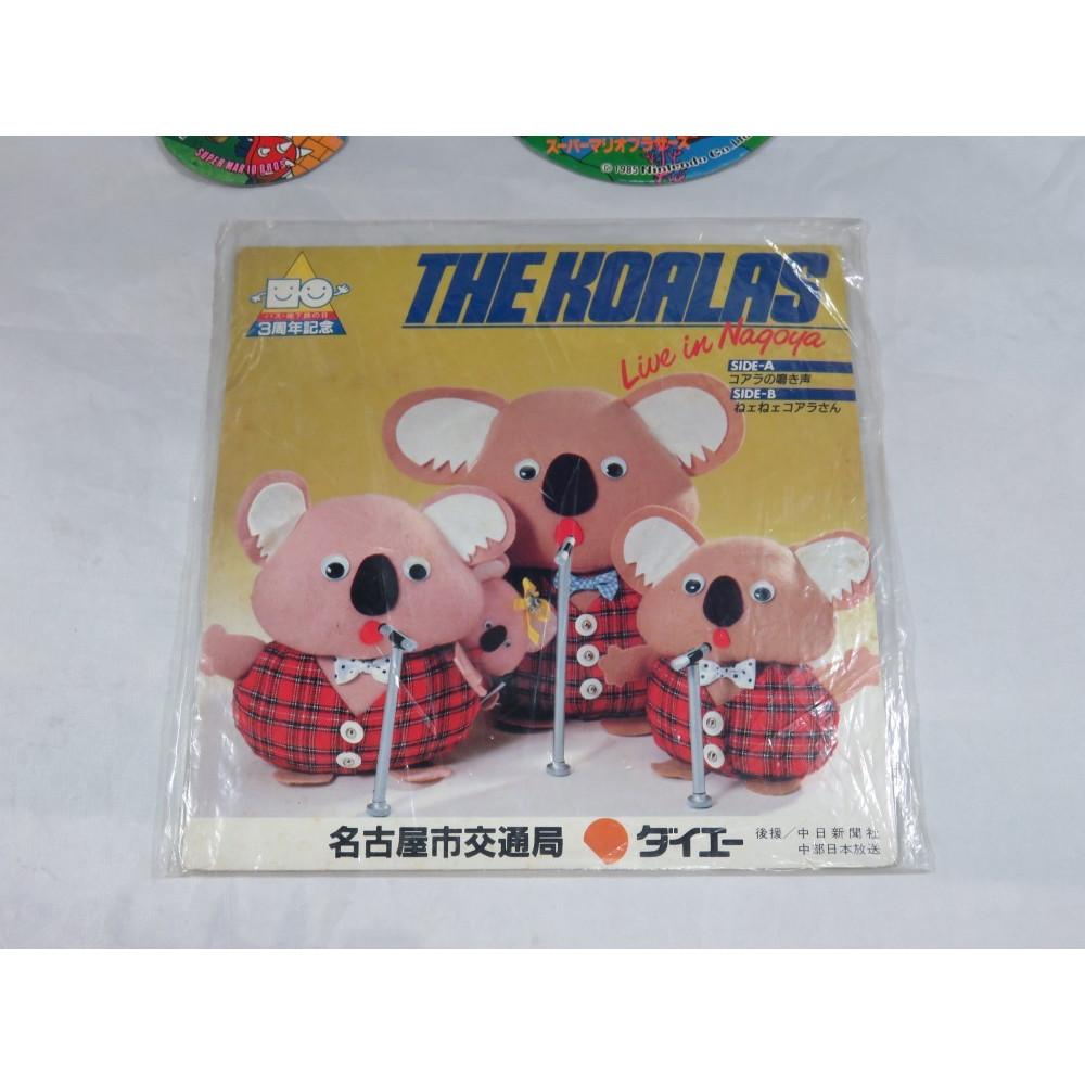 VINYLE THE KOALAS LIVE IN NAGOYA EP RECORD JPN OCCASION