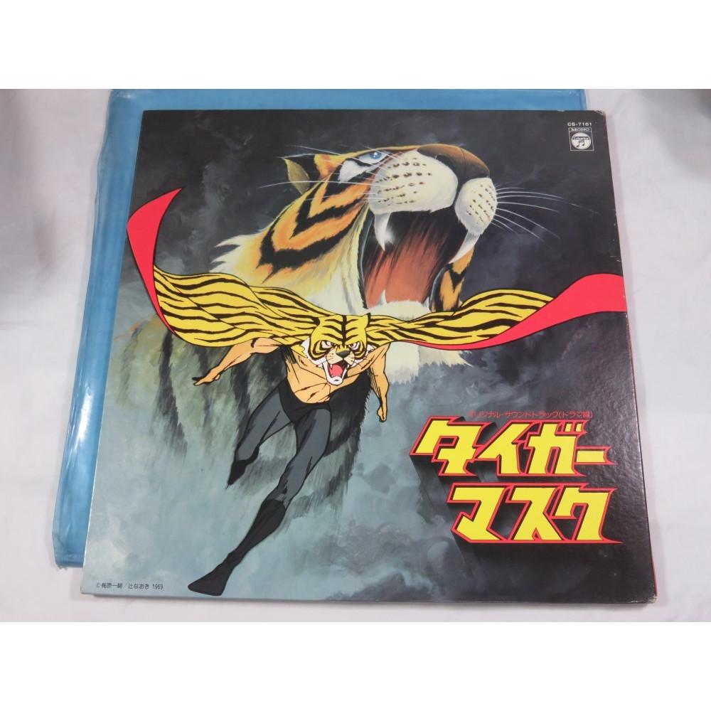VINYLE TIGER MASK ORIGINAL SOUNDTRACK LP RECORD JPN OCCASION