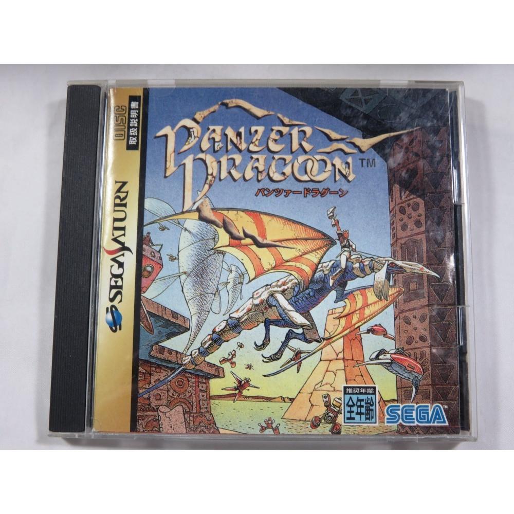PANZER DRAGOON SATURN NTSC-JPN OCCASION
