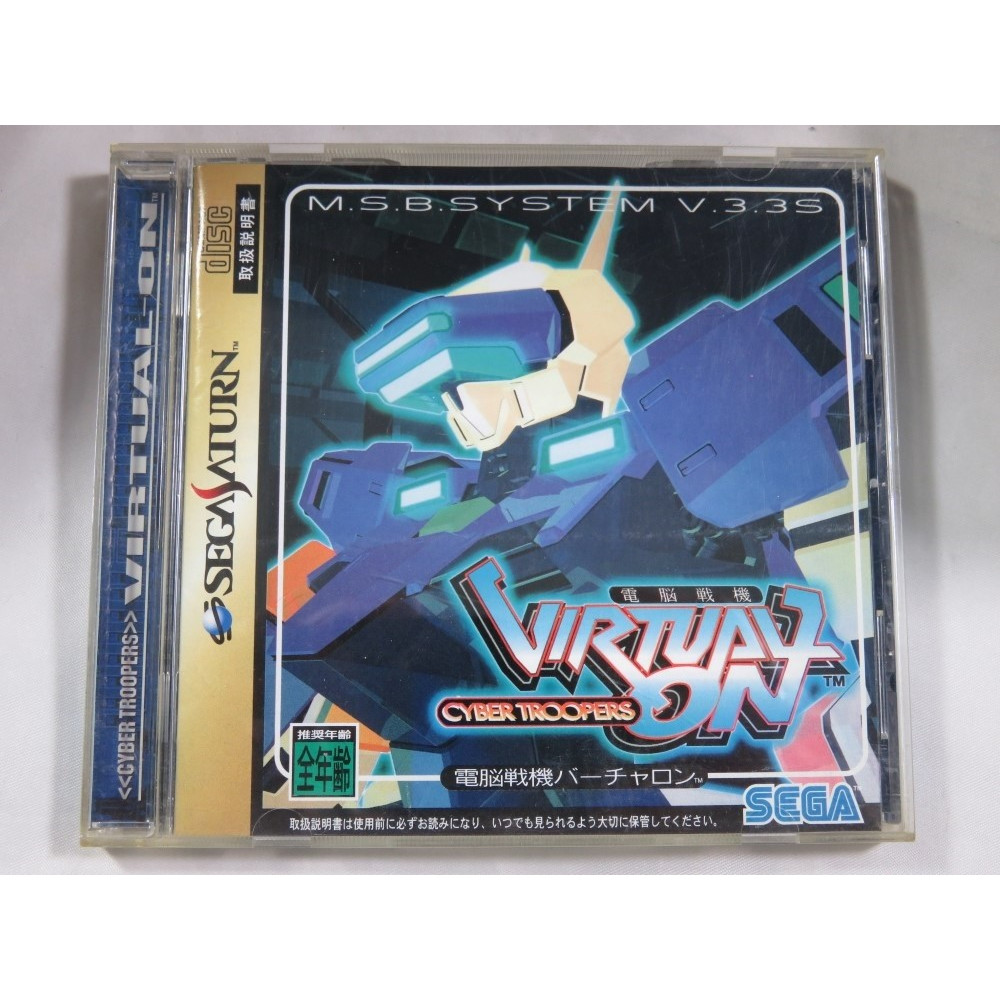 VIRTUAL ON CYBER TROOPERS SATURN NTSC-JPN OCCASION